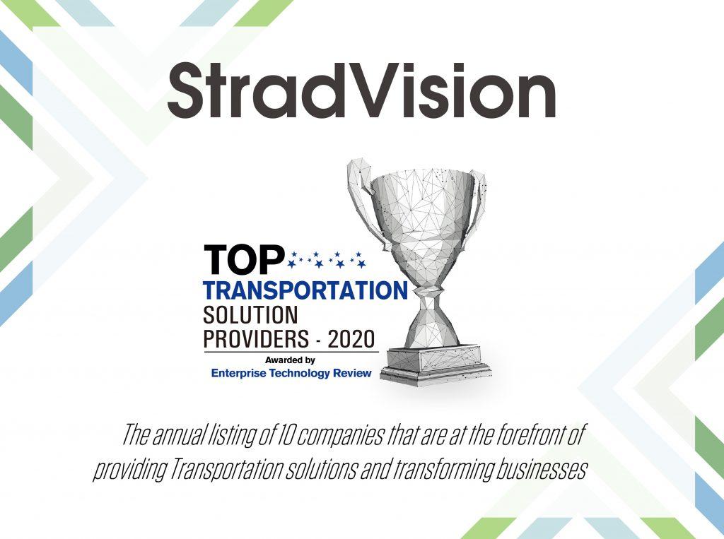 StradVision Certificate