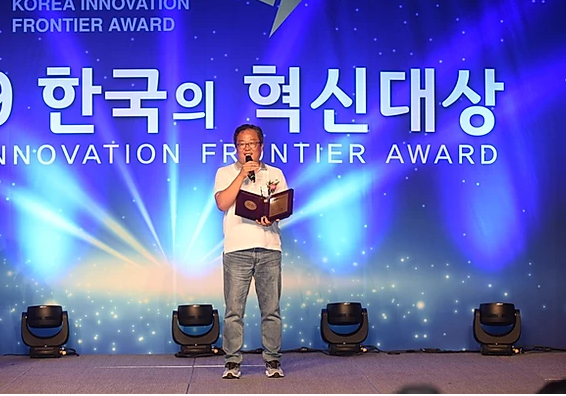 korea innovation